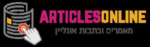 מאמרים וכתבות אונליין